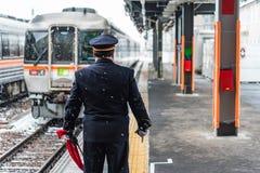 Japan railway staton Royalty Free Stock Photo