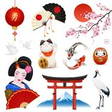 Japan Realistic Symbols Set Stock Image
