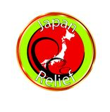 Japan Relief Button Royalty Free Stock Image
