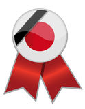 Japan ribbon. With black memorial stripe illustration Stock Image