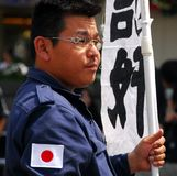 Japan right wing nationalist Royalty Free Stock Images