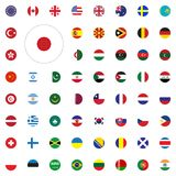 Japan round flag icon. Round World Flags Vector illustration Icons Set. Japan round flag icon. Round World Flags Vector illustration Icons Set Royalty Free Stock Images