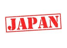 JAPAN Royalty Free Stock Photo