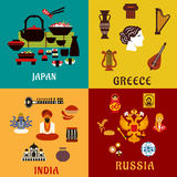 Japan, Russia, India and Greece flat icons Royalty Free Stock Photo