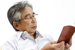 Japan's elderly Stock Photos
