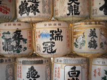 Japan - Sake Barrels Stock Image
