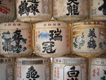Japan - Sake Barrels stock image