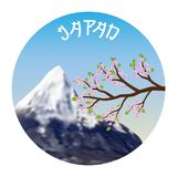 Japan sakura cherry blossom and fuji mountain logo Stock Photo