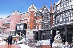 Japan, Sapporo - 13 januari, 2017: Ishiya, chocoladefabriek Stock Afbeeldingen