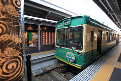 Japan scenic train, Kyoto, Japan. Train station in the Arashiyama,Kyoto,Japan Stock Image
