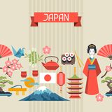 Japan seamless pattern Royalty Free Stock Photos