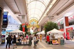 Japan : Sendai Royalty Free Stock Image