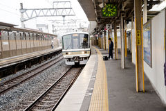 Japan-Serienplattform Stockfotos