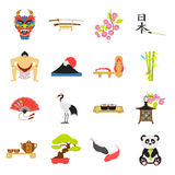 Japan set icons in cartoon style. Big collection of Japan vector illustration symbol. Stock Image