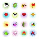 Japan set icons Royalty Free Stock Photo