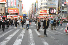 Japan : Shinjuku Stock Image