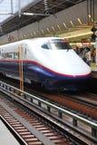 Japan Shinkansen lizenzfreies stockbild