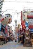 Japan : Shinsekai Stock Photos