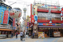 Japan : Shinsekai Stock Photography