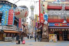 Japan : Shinsekai Royalty Free Stock Images