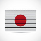 Japan siding produce company icon Stock Photos