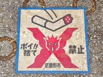 japan signalering royaltyfria bilder