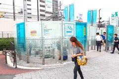 Japan: smoking area Stock Photos