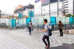 Japan: smoking area Stock Photo