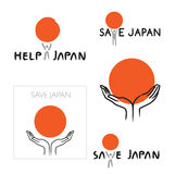 japan sparar arkivbild
