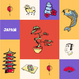Japan Squared Vector Concept with Doodles Stock Photo