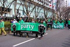 Japan ståtar för Sts Patrick dag Arkivbild