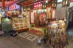 Japan-Stadtbild lizenzfreies stockfoto