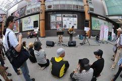 Japan street band Stock Photo