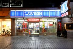 Japan : Street view , convenience store Royalty Free Stock Photo