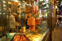 Japan : Street view , Roast meat seller Royalty Free Stock Photos