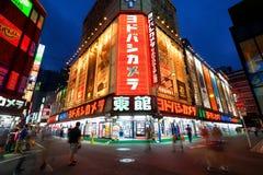 Japan: Street view Shinjuku West Exit Camera Town Stock Image