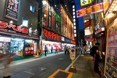 Japan: Street view Shinjuku West Exit Camera Town Stock Images