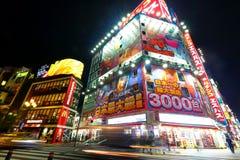 Japan: Street view Shinjuku West Exit Camera Town Royalty Free Stock Image
