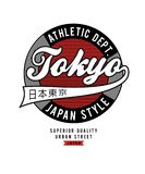 Japan Style design tshirt graphic. Japan Style typography design tshirt graphic, vector image Royalty Free Stock Photography