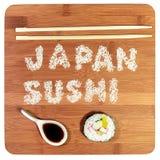 Japan sushi Royalty Free Stock Photos