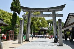 Japan symbol Kyushu entrance to Dazaifu shr royalty free stock photo