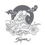 Japan symbolisk logo också vektor för coreldrawillustration vektor illustrationer
