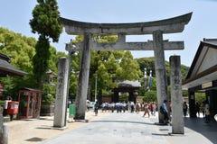 Japan symbolKyushu ingång till Dazaifu shr royaltyfri foto