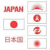 Japan symbols. In red and white Royalty Free Stock Image