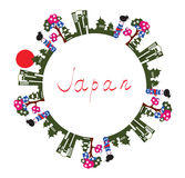 Japan symbols card - frame for text Royalty Free Stock Photography