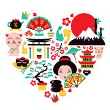 Japan symbols heart. Japan symbols set in heart shape with traditional food and travel icons vector illustration royalty free illustration