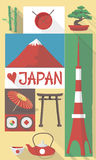 Japan symbols on a poster or postcard Stock Photo