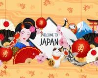 Japan Symbols Realistic Frame royalty free illustration