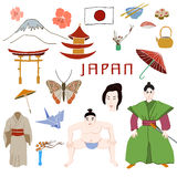 Japan symbols vector illustration set Royalty Free Stock Images