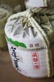 Japan Takayama Sake barrel Stock Image